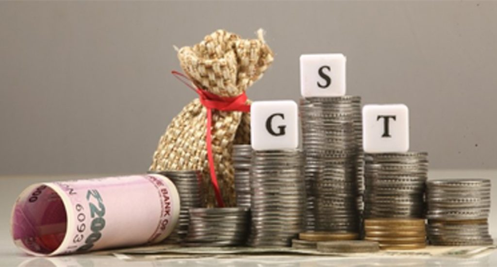 basic information about GST